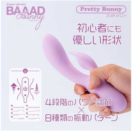 Baaad Bunny Pretty Bunny Vibrator