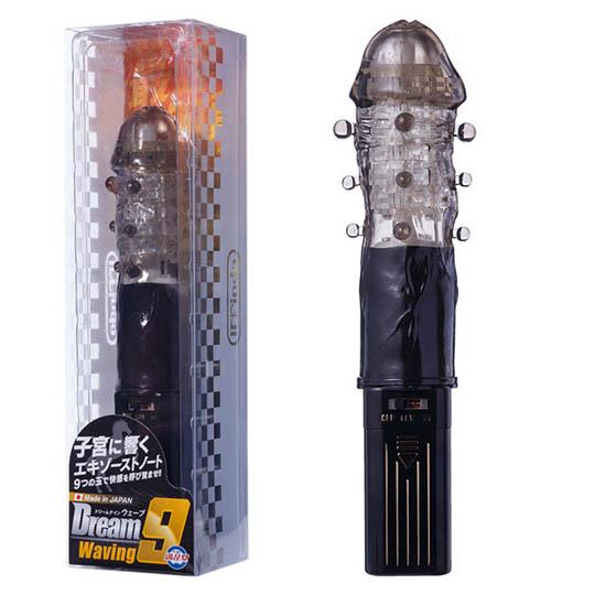 Dream 9 Vibrator