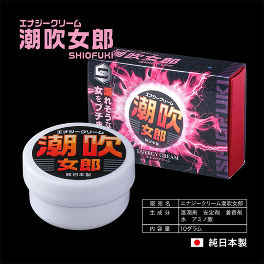 Energy Cream