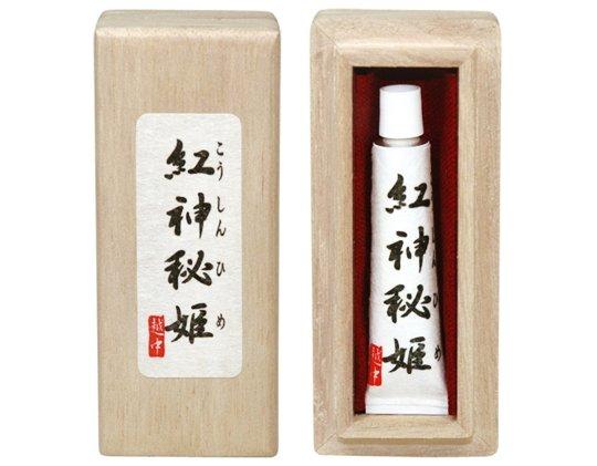 Koshin Hime Love Cream