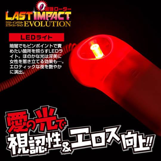 Last Impact Evolution Bullet Vibrator