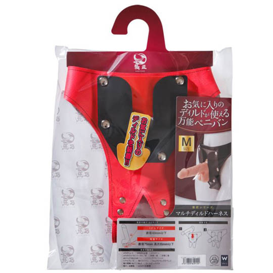 Multi-size Dildo Harness