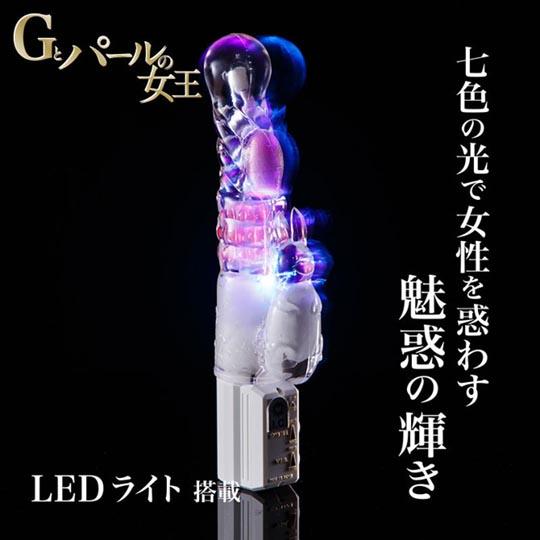 New G Vibrator