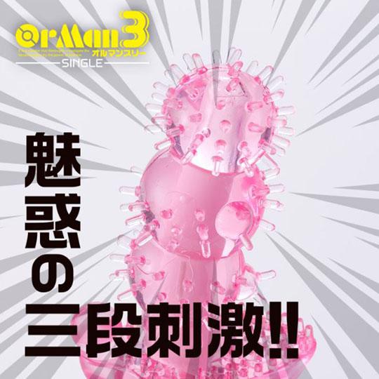 OrMan 3 Single Vibrator
