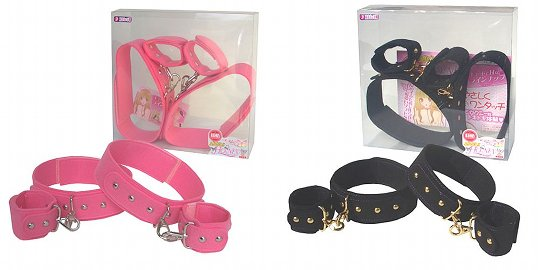 Tokyo Girl Honey Thigh Cuffs Handcuffs