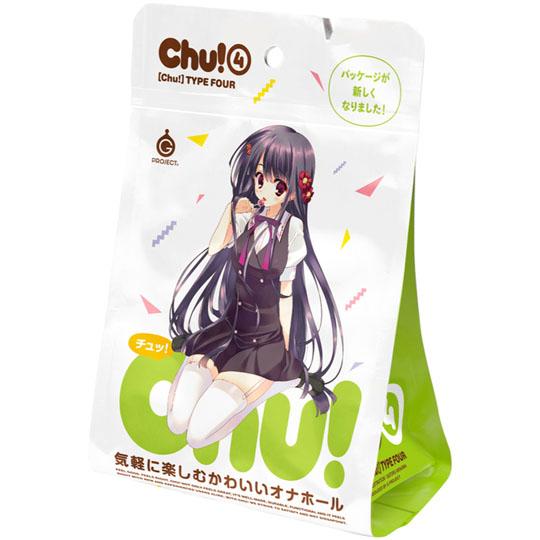 Chu! Mini Masturbator