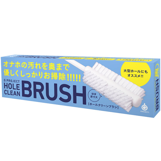 G PROJECT HOLE CLEAN BRUSH [ホール クリーン ブラシ]