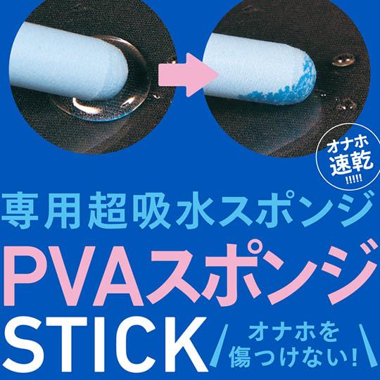 G Project Hole Quick Dry PVA Sponge Stick