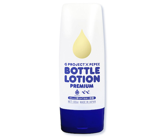G Project x Pepee Bottle Lotion Premium Lubricant