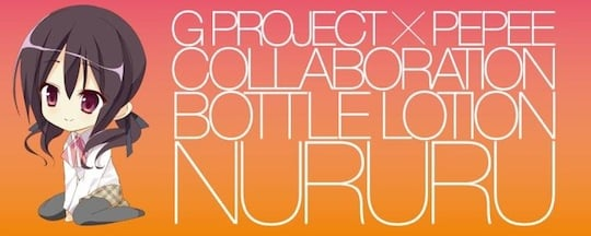 G Project Pepee Bottle Lotion Nururu Lubricant