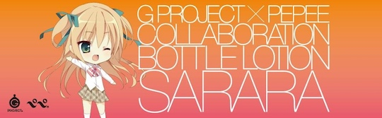 G Project Pepee Bottle Lotion Sarara Lubricant