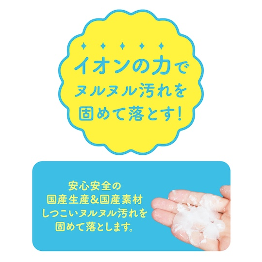 G Project Pepee Onahole Cleaner for Water-based Lubricants