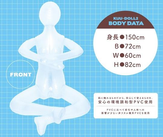 Kuu Doll 2 Air Doll