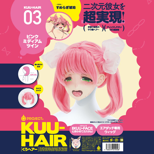 Kuu Doll Hair