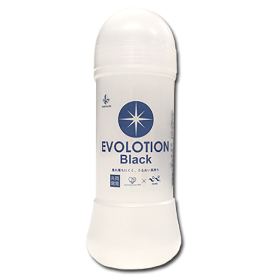 Evolotion Black Lubricant