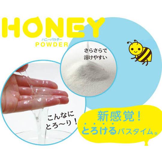 Honey Powder Aroma of Yuzu