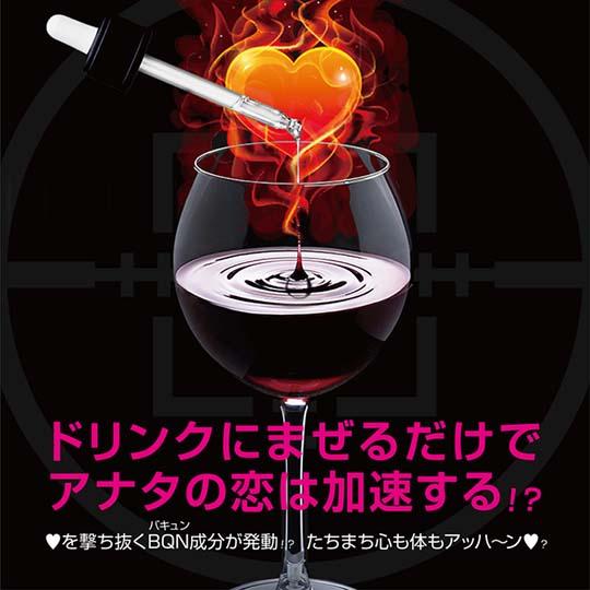Love Shooting Neo Heat Drops