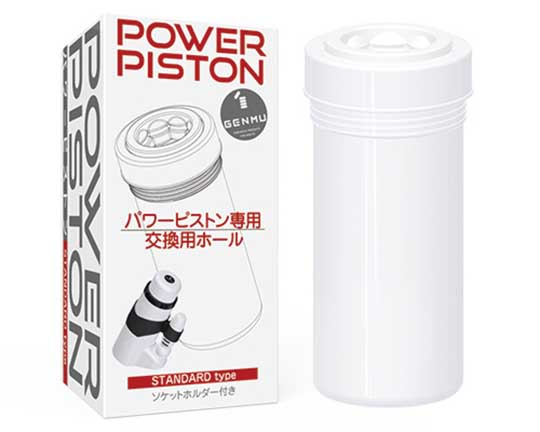 Genmu Power Piston Replacement Onahole