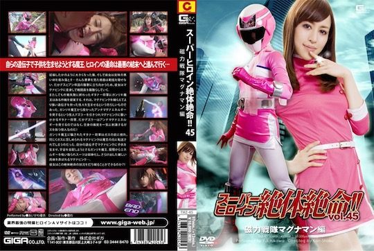 Superheroine Cosplay Sex Battle Yui Aikawa