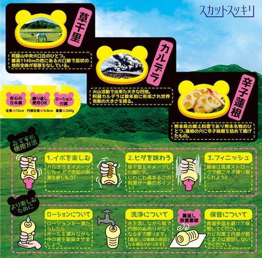 Japan Sex Tourism Kumamoto Onahole