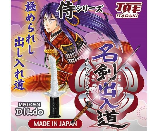 Mikazuki Munechika Sword Dildo