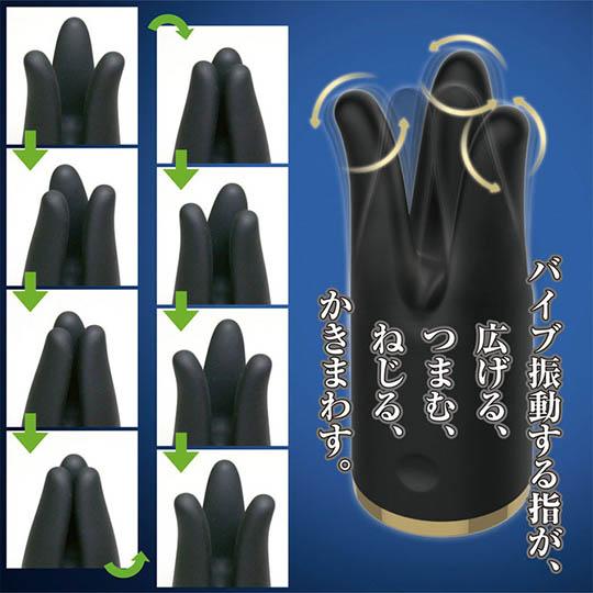 CatPunch K Kri-Kri Tulip Rotor Vibrator