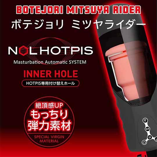 Nol Hotpis Inner Hole 03 Botejori Mitsuya Rider