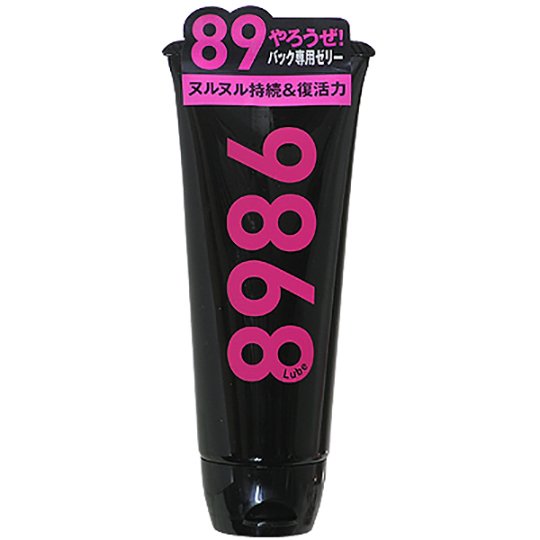 8986 Anal Lube