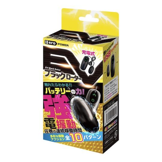 EV Rotor Bullet Vibrator