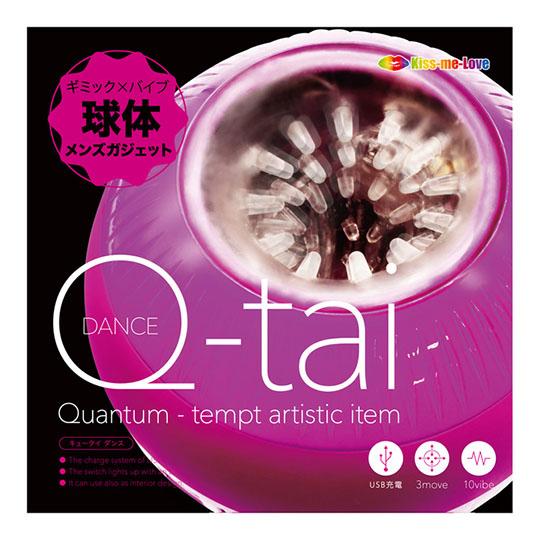 Q-tai Dance Powered Masturbator
