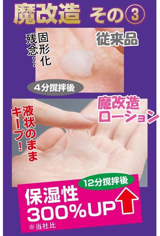 Hanjuku Succubus Makaizou Devil Modification Lubricant 300 ml