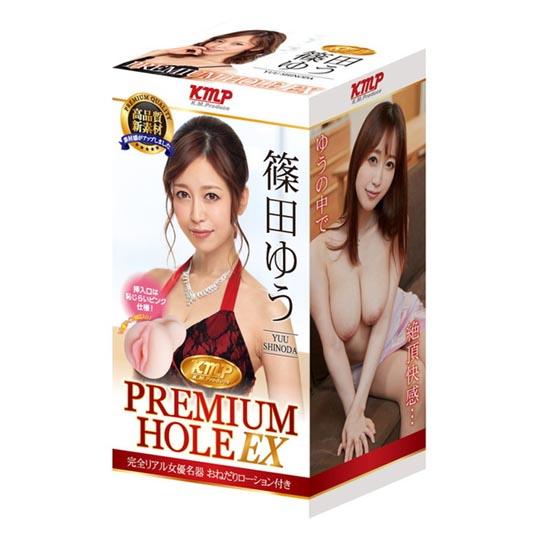 Premium Hole EX Yuu Shinoda Porn Idol Onahole