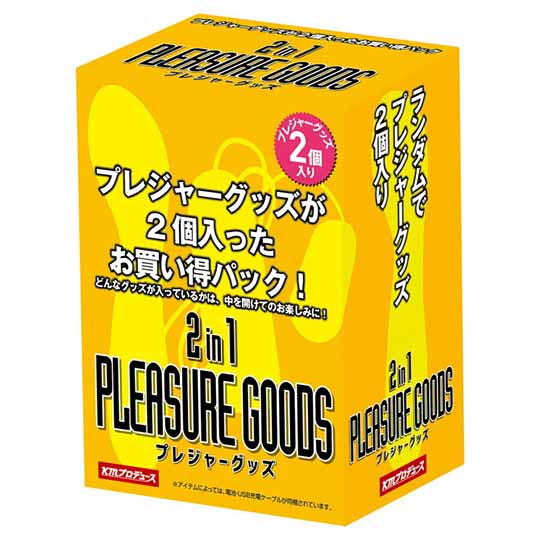 2-in-1 Pleasure Goods Box
