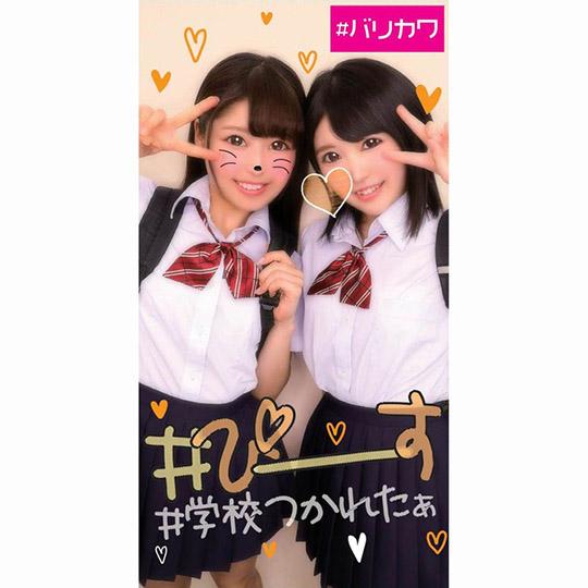 #Peace #TiredOfSchool JK Japanese Schoolgirl Purikura Onahole