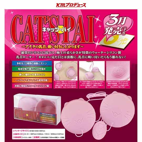 Cats Pai Nipple Vibrators