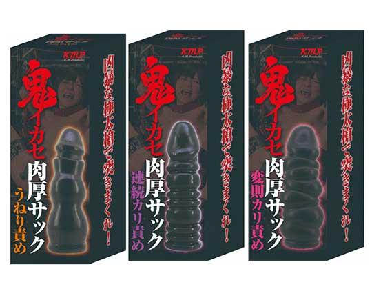 Demon Orgasm Ikase Penis Sleeve
