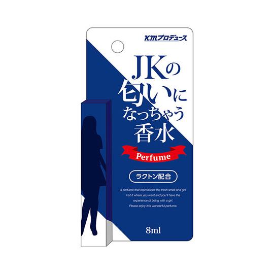 JK Schoolgirl Scent Perfume