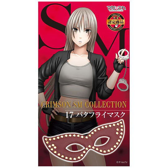 Magakore Crimson SM Collection 17 Butterfly Mask