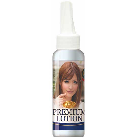 Premium Lotion Haruki Sato Lube