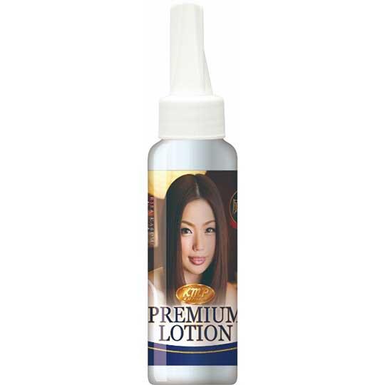 Premium Lotion Risa Kasumi Lube