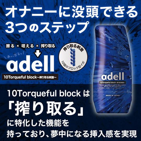 adell 10 Torqueful Block Onacup