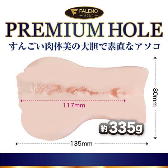 Faleno Star Premium Hole Sora Amakawa