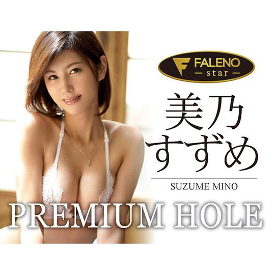 Faleno Star Premium Hole Suzume Mino