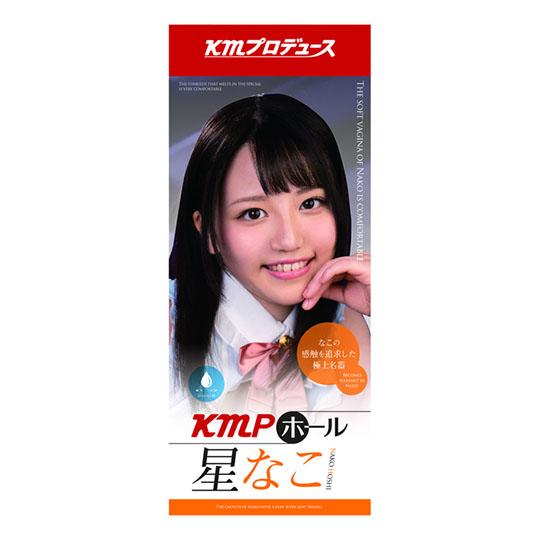 KMP Hole Nako Hoshi Onahole