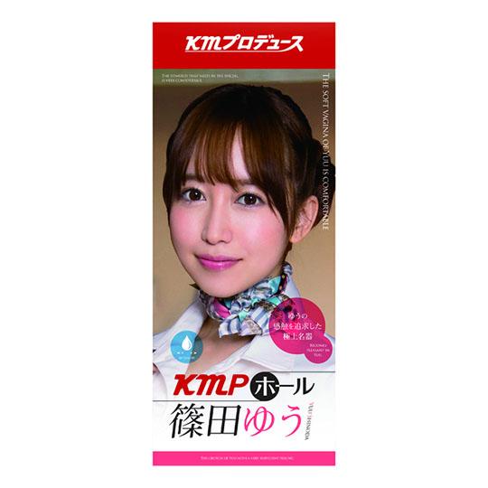 KMP Hole Yu Shinoda Onahole