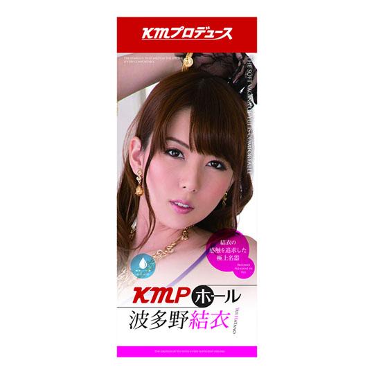 KMP Hole Yui Hatano Onahole