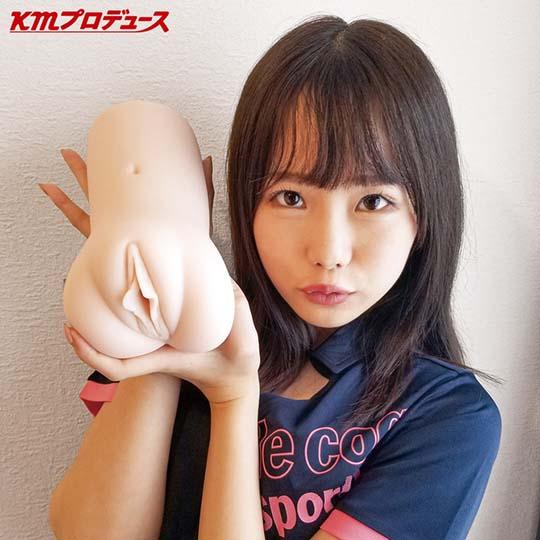 Innocent Angel Ichika Matsumoto Onahole