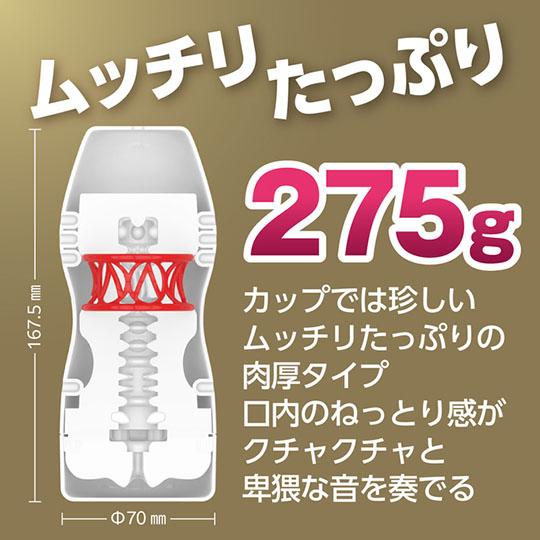 Yuira Shikoru Premium Amagami Sweet Edition Onacup