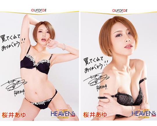 Legacy Heavens Girl Luxury Hole Ayu Sakurai Porn Star Onahole