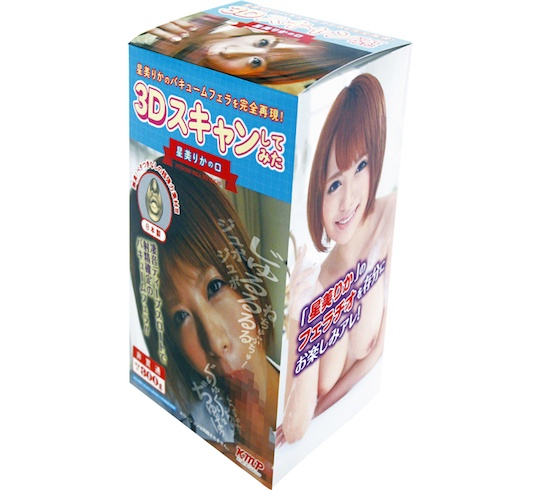Rika Hoshimi Blow Job 3D-scanned Mouth